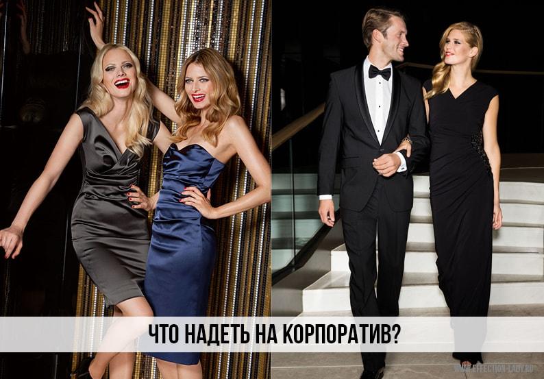 korporativ-zrelih-zhenshin-v-bane