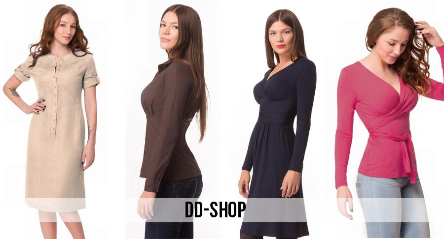 Большая одежда для женщин магазин Москва