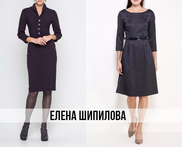1de911115e0 Платья для большой груди от Елены Шипиловой